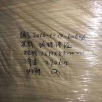 出售改性涤纶,1.5Dx88mm,货在上海,4吨左右