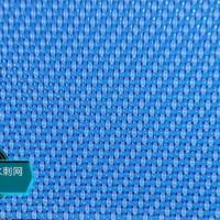 水刺无纺布网带网帘 聚酯网