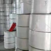 厂家出售140吨 240mm40克水驻级熔喷布95流量99+