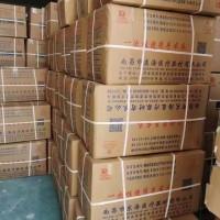 出售东海sms40克隔离衣, 东海单s35克手术衣
