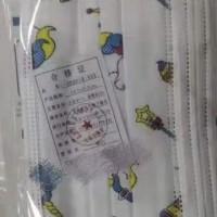 出售儿童口罩 出70万  儿童印花 口罩,十个一包
