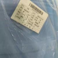 出售熔喷布无纺布12吨左右,蓝色和白色无纺布