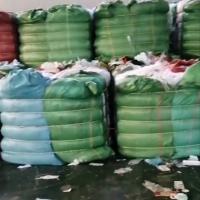 出售70吨左右 货在湖北 一次性蓝白口罩废品