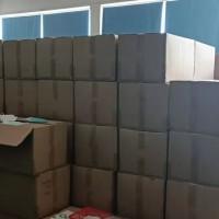 出售KN95口罩,内置221,一共60万,0.09元