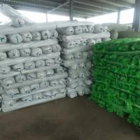 有现货大量的土工布,防尘网出售,货源在郑州。