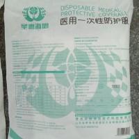 厂家出售医用灭菌二类资质