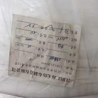 出售出售   195/25白色无纺布4吨