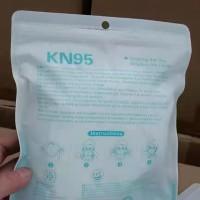 厂家出售KN95口罩,内置221,五个一包的有40万个