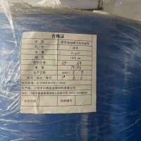 蓝色熔喷布,1.6未分切现货10几吨,5500一吨货在江阴