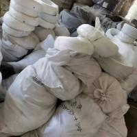 3吨 鼻梁条 当废品卖  2000/吨 自提 坐标苏州盛泽