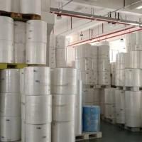 出售SSS白色19.5宽幅25克全新料无纺布