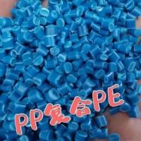 10月初开盘多种塑料原料价格一涨再涨