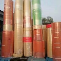 出彩色玉米纤维和白色玉米纤维现货100吨,要的联系